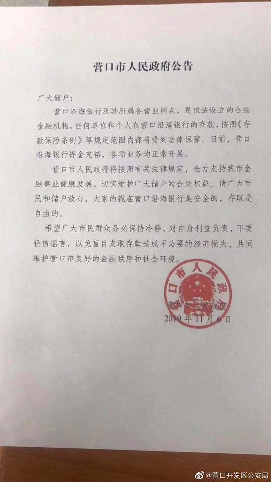 凯发k8手机版app·不去山南,何以解西藏