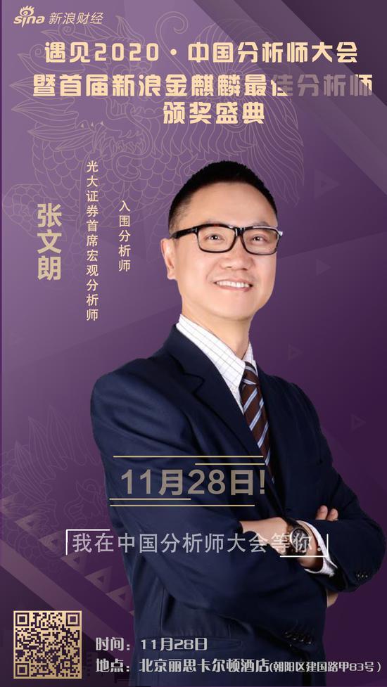 _官网)紫金国际平台登录,体现中国特色 助力长治久安——解析新出台的社区矫正法