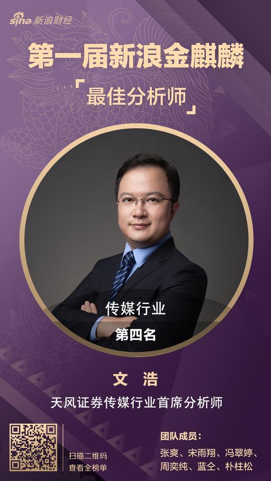 """脸谱娱乐场手机下载_TVB纪录片上热搜:让孩子""""赢在子宫里""""的中国家长,看得我心慌"""