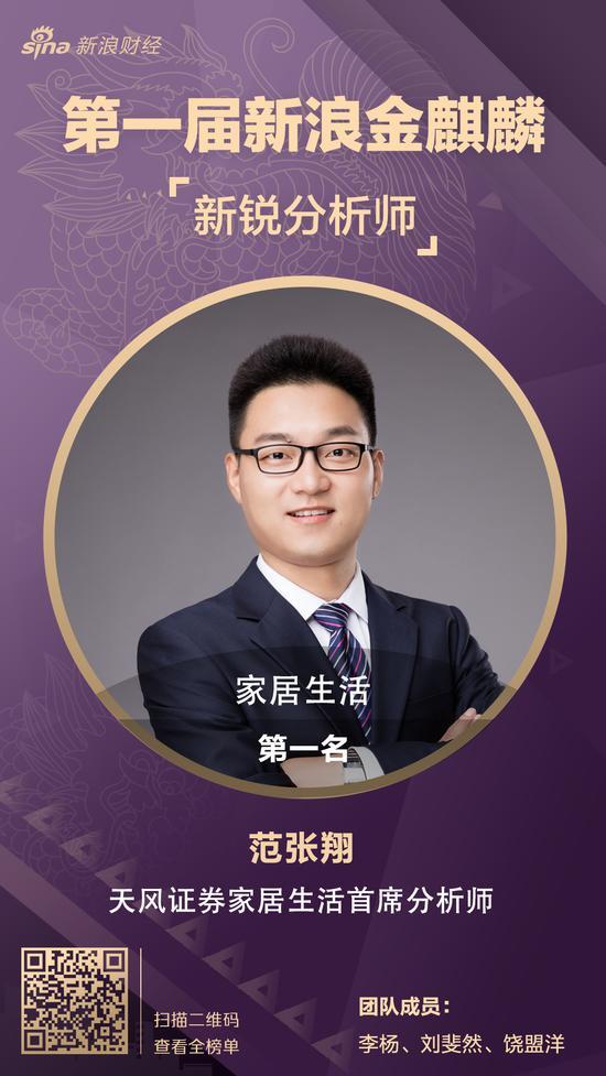 新豪峰娱乐官网,2018广东政务新媒体评选开奖,潮州5家南方号获年度大奖