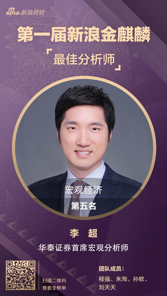 """「888真人娱乐app」日本内阁又""""拜鬼"""" 安倍献祭品"""