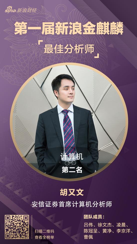 agingames赌钱 - 副董事长短线交易 益生股份收深交所监管函