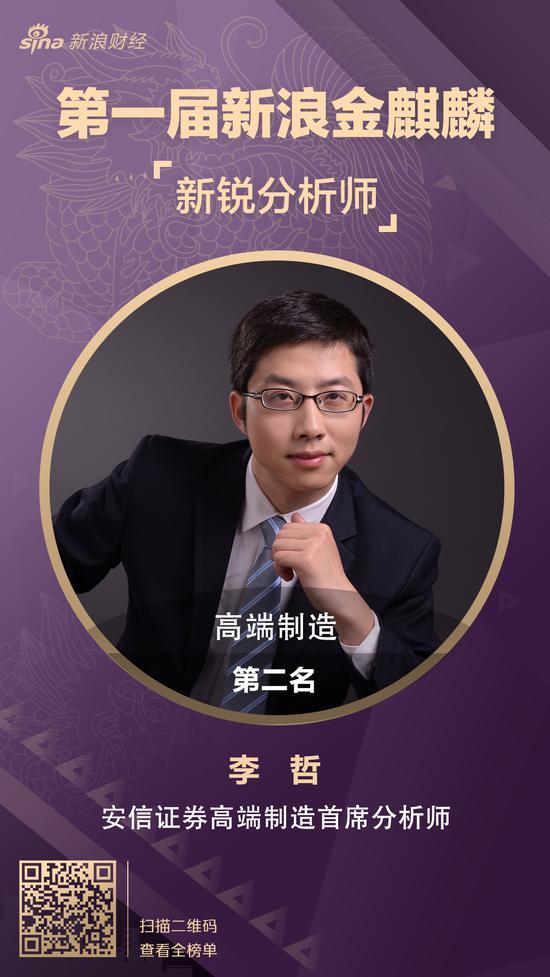 哪个平台注册送注册金_绝地求生:LSJ 选手zaoMeng于今日转会加入萧敬腾的The Jams
