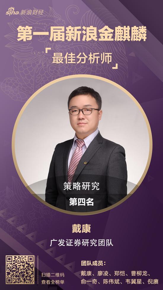 发国际线上娱乐·刘嘉玲曾经拒绝过周星驰一个镜头,如今喊话:现在可以了