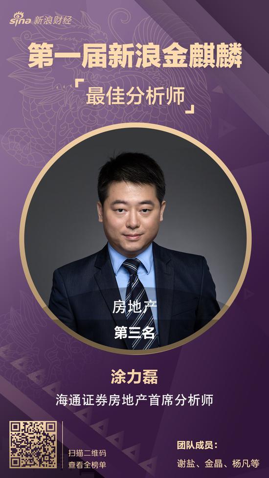 优博体育下载,小说《火星孤儿》《济南的风筝》荣获华语科幻星云奖
