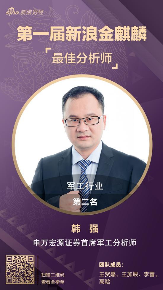 """2015博彩免费白菜 - 是谁不打招呼的看望,让刘国梁""""十分意外"""""""