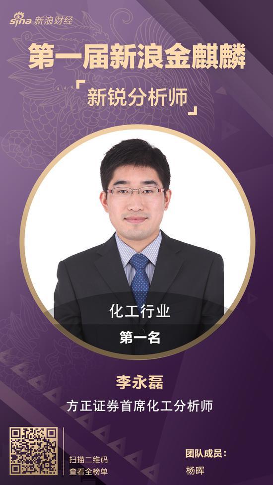 新2网址hg0088.com - 李斌回应蔚来汽车靠柴油续命:少数自媒体编造事实