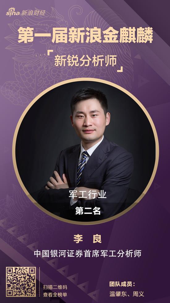 稳赢几注投注法-第三届中国(哈尔滨)国际稻米论坛暨首届中国米商大会举行