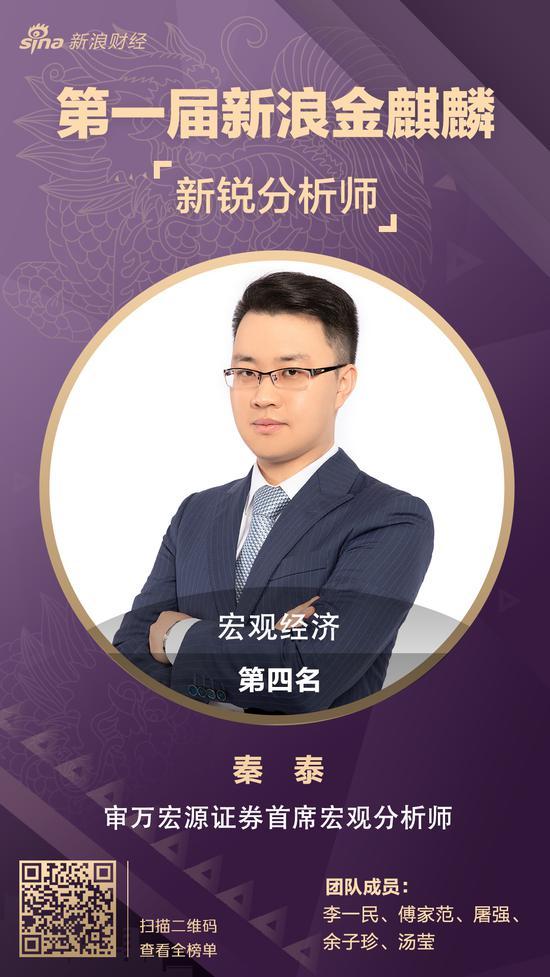 """ag注册游戏,香港支付生态混战 """"本地姜""""与""""过江龙""""争相抢滩"""