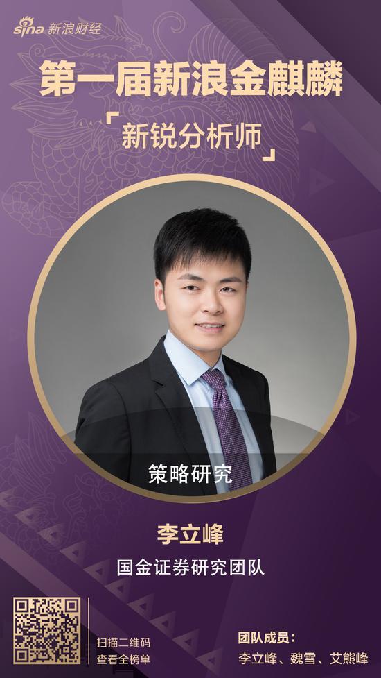 万达国际娱乐平台下载,两抓两放 香港司法就治不了黄之锋吗?