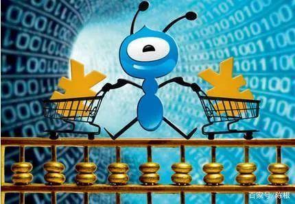 陈根:蚂蚁集团上市在即 国际化之路依旧遥远