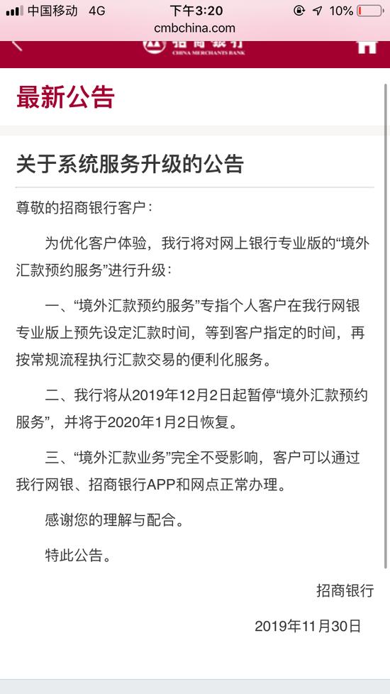 易购娱乐平台注册,真·超广!富士将于年内推出XF 8-16/2.8 R LM WR