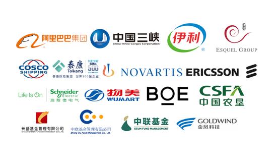 必赢手机网址|2019智慧金融(上海)峰会召开 多行共话智慧金融