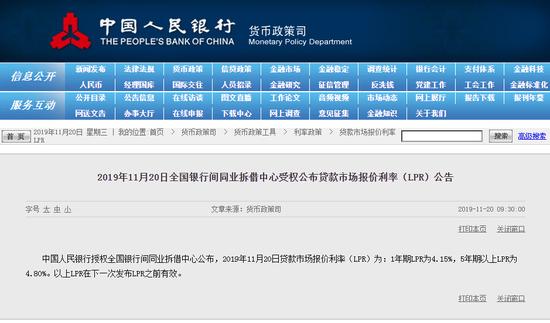 银河微盘账号注册-新化县思源实验学校党支部召开主题教育组织生活会