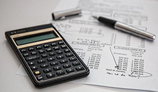 管涛:汇率稳定器作用与中央再提汇率维稳目标
