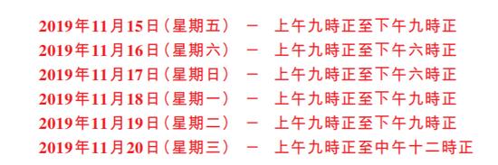 sunbet管理登入口·人民日报钟声:国际法不容美国对香港事务指手画脚