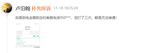 """快排3开户登入·永州""""清风常伴·廉洁齐家""""宣讲团走进江永"""
