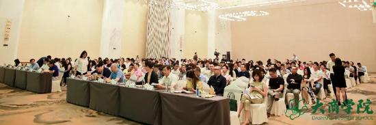 郑永刚、徐子望、卫哲、孙坚等解析新形势下的企业发展新思路