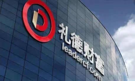 广州P2P第一案宣判:幕后主使获无期徒刑 1.7万投资者血本无归