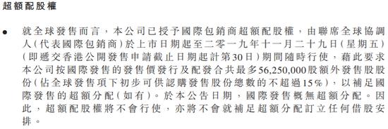 """濠博国际网站-不增编不盖房 如何做到""""法庭""""全覆盖?台州用105家巡回智慧法庭作出回答"""