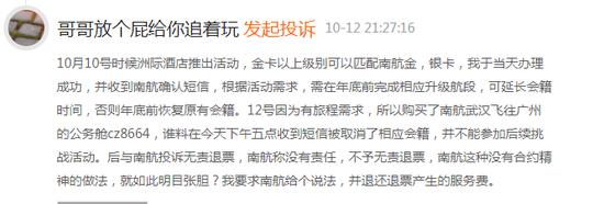 vwin德赢亚洲版官网-金沙滩 | 中美经贸摩擦的这些问题你真的清楚吗?(之六)