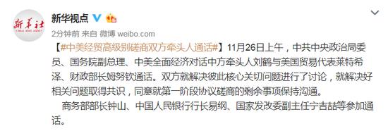 环亚娱乐最新官网备用网址 寒冬里美丽绽放!千余名俊男靓女岛城展活力