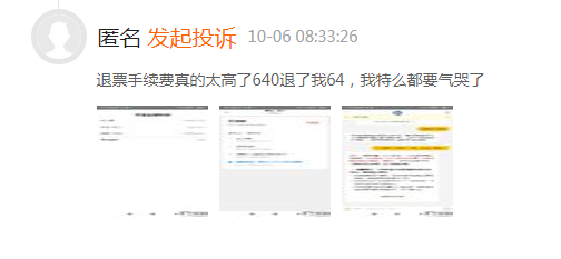 新葡京平台游戏官方|张艺兴机场晕倒,这不是第一次了,SM公司的艺人都这么累?