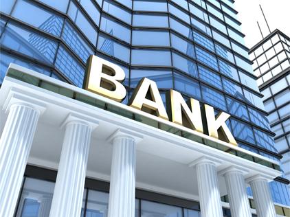 连平:今年以来银行资产质量好吗?