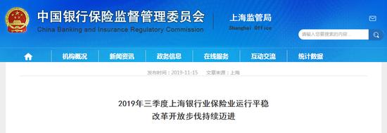 """腾龙娱乐会员中心·36氪""""上市续命"""":中国媒体人创业的彼岸?"""