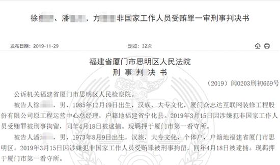http://www.k2summit.cn/junshijunmi/1593505.html