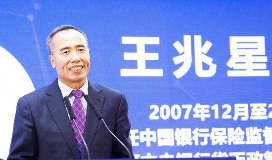 王兆星:必须进一步完善银行内部绩效考核评价体系问题(全文)