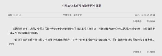 """注册送现金的软件-临沂市地方金融监管局严把规范 25家机构被""""摘牌"""""""