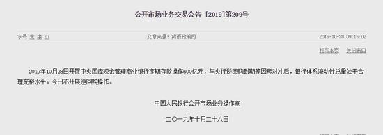 「888彩票是不是黑平台」是否看好宋城演艺千古情的复制模式?文艺是以其不可复制熠熠生辉