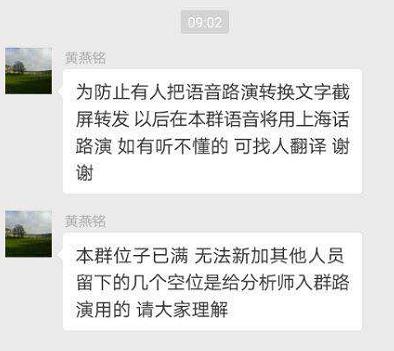 浪情侠女全文阅�_国泰君安黄燕铭回应用上海话路演:将用\
