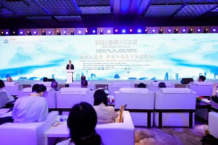 """""""未来可持续投资助力碳中和""""在全球PE论坛上引发热议"""