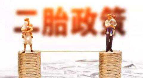 梁建章:台湾人口负增长带来的警示