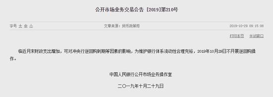 最新新利88国际网上官网,LMS网友热议TL拿到赛点:iG再不认真就要下去了
