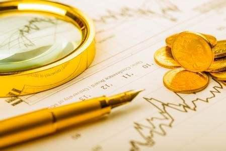 盛松成:加强主要经济体宏观政策协调
