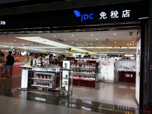 韩媒:中国游客增加推高济州免税销售
