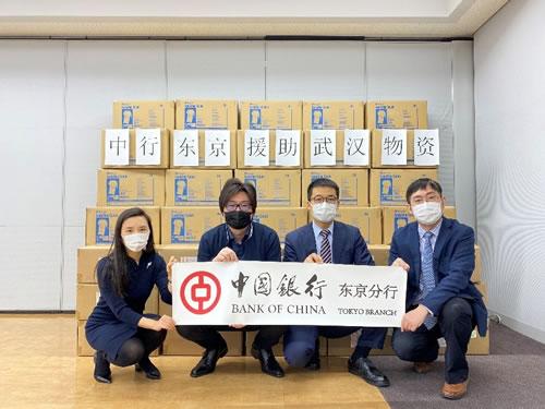 中行海外机构采购抗疫紧缺物品 驰援国内抗