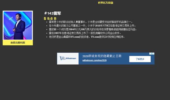 小米120亿回购引争议:现金流承压 谁在抛售谁被深套_任务赚钱网