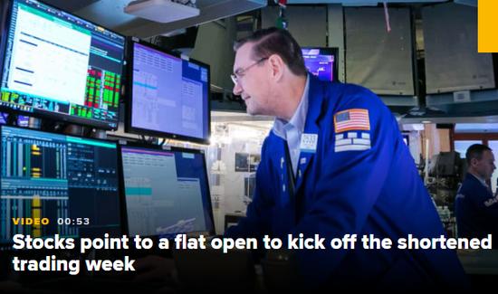 盘前:市场关注通胀前景 道指期货跌0.1%