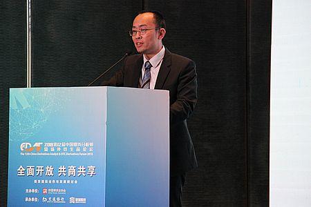 闫盘峰:期货国际化进程中银行提供的配套金融服务