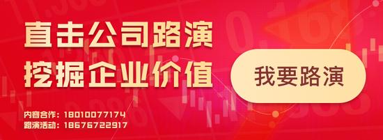 易居企业控股2019中期业绩投资者发布会8月27日举行