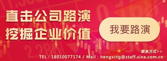 中国脐带血库2020财年第1季度业绩电话会8月29日举行