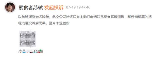 博盈彩票销售是否违法-上海车展开启预售?奇瑞全新一代瑞虎8第一组官图正式发布