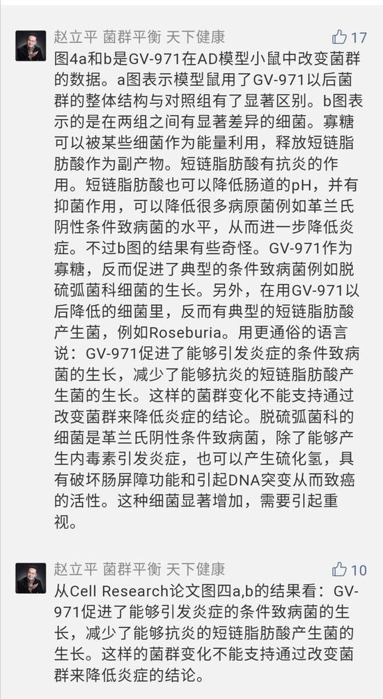 鼎盛线上娱乐官网 房企破解融资困境 主动上调公司债利率