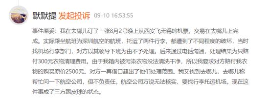 「易博国际免费注册」孙桐云:黄金震荡筑底8月依旧看涨原油暴跌过后顺势空