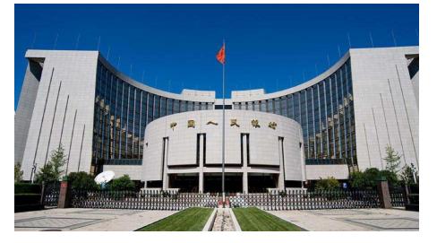 地方政府争夺试点、互联网巨头参与测试 央行数字货币指日可待