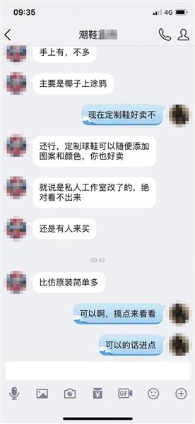 www.74499|阿里腾讯竞抢B端用户 相关软件上市公司将获益